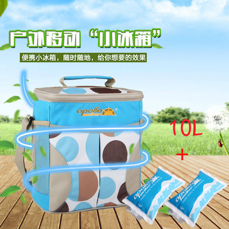 Apollo Ice bag 10L large Volume Ice pack Insulated thermal bag Thermal food bags Aluminum foil Cooler Bag beer cooler cool box(China (Mainland))