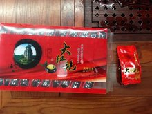wu yi shan da hong pao tea 500  gramme real da hong pao tea