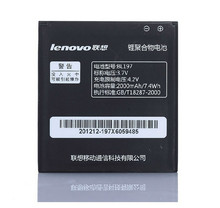 High Quality BL197 (2000mAh)Battery for Lenovo A820 S889T S720 A800 A798T MTK6577 MTK6589 mobile phones(China (Mainland))