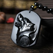Drop Shipping Black Obsidian Carving Wolf Head Amulet pendant free necklace obsidian Blessing Lucky pendants fashion Jewelry(China (Mainland))