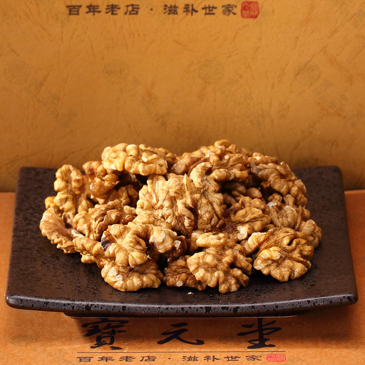 2015 Limited Promotion Vacuum Pack Packaging Bleach Macadamia Nuts Arbitraging Walnut Meat Dry Walnuts 228 Bottle
