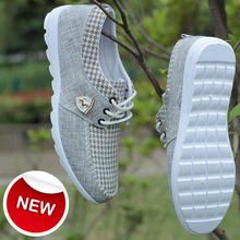 Korea Edition Men Shoes Spring And Autumn 2015 Men Breathable Sneakers Fashion Leisure Shoes Men(China (Mainland))
