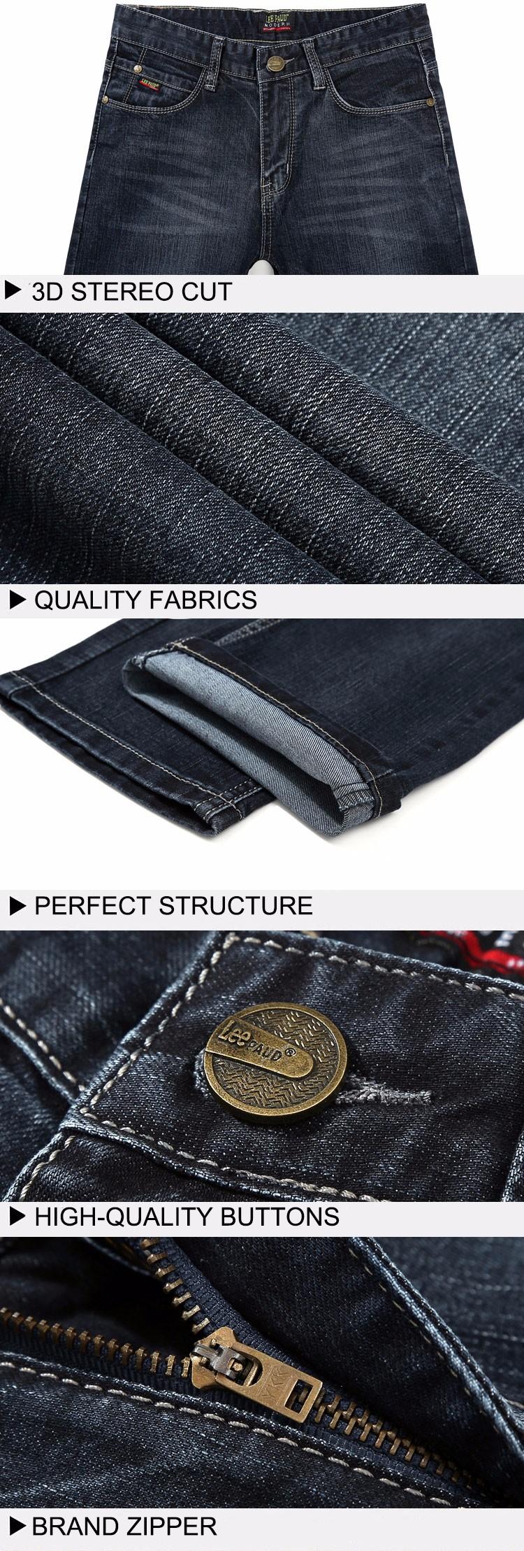 Скидки на Ретро стиль мужчин джинсы высокого качества джинсовые темные прямые прямые высокой талией мужские джинсы размер