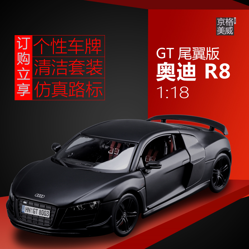 Фотография For 1:18 R8 GT original alloy model car high simulation supercar gift collection Free shipping