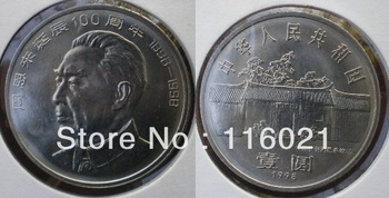 Chinese coins, the 100 anniversary of the birth of Zhou Enlai