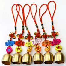 Copper bell chimes ornaments door trim hardware dollarfish many colors Chinese knot pendant jewelry(China (Mainland))