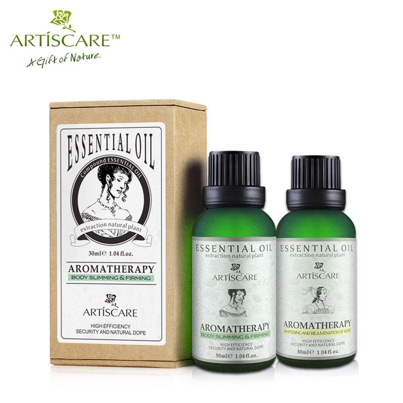 ARTISCARE Body Slimming & Firming + rejuvenation of rose essential oils 30ml 2pcs body shaper Skin Care Whitening Moisturizing(China (Mainland))