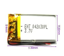 Voice recorder MP3 MP4 speaker appliances lithium polymer battery 042030 3.7V other batteries