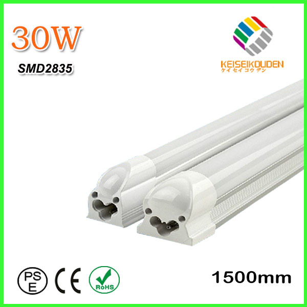 Hot Sales Products 30W 1500mm Led Integrated Lamps (25pcs/lot)(China (Mainland))