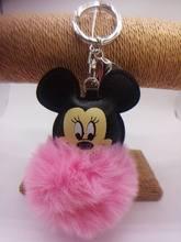 Nova 11 Cores Mouse Porte Mulheres Fluffy clef Chaveiro Chaveiro De Pele de Coelho Para As Mulheres Saco de Brinquedos Boneca Fofo 8 cm Pompom Chaveiro(China)