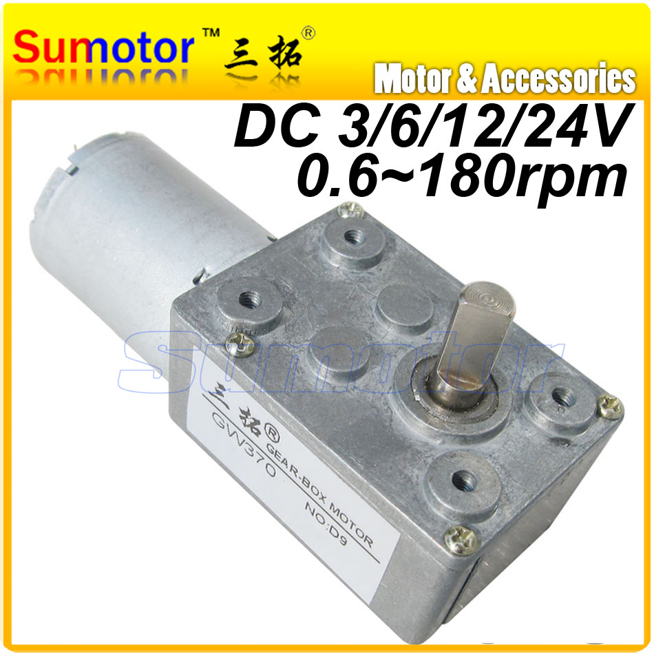 180rpm dc 24v worm gear reducer motor right angle gw370 for Right angle electric motor