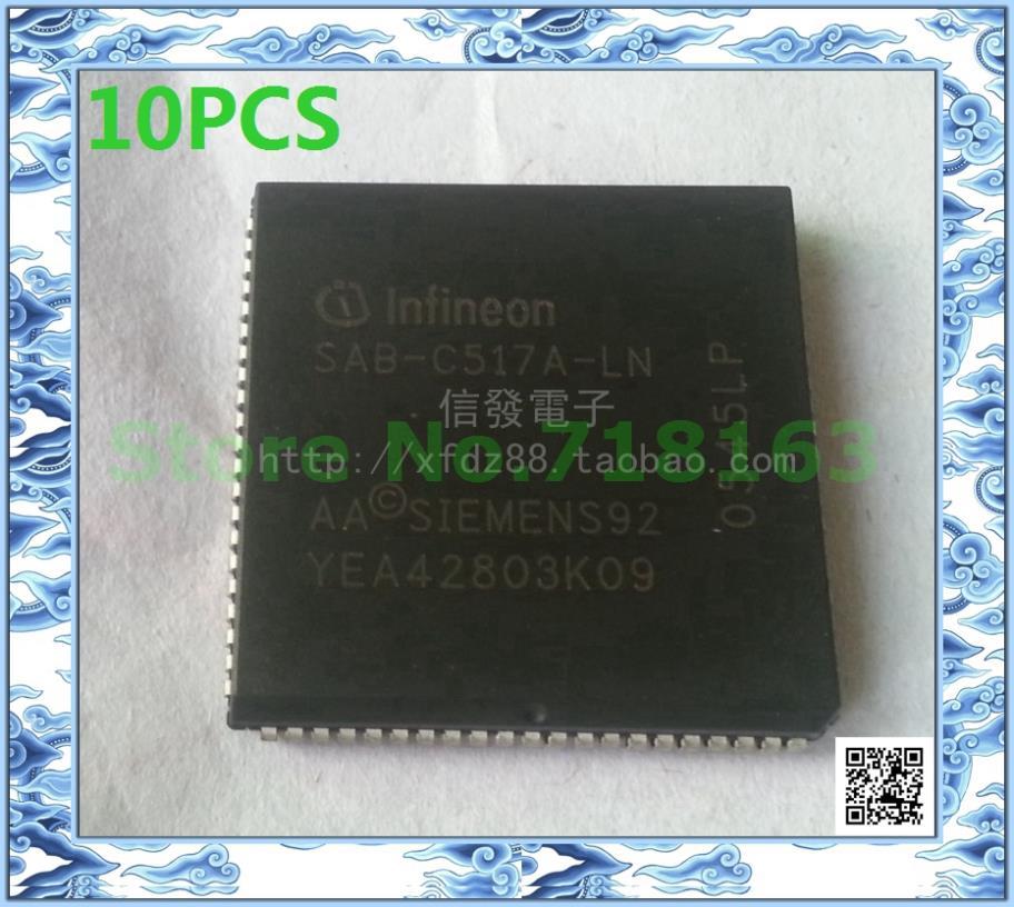 Здесь можно купить  Free shipping 10PCS SAB-C517A/SAB80C517A/SAB80C537  PLCC  Электронные компоненты и материалы