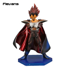 Anime Dragon Ball Z The Legend of Saiyan Vegeta's Father King of Vegeta PVC Action Figure Collectible Model Toy 8″ 20cm