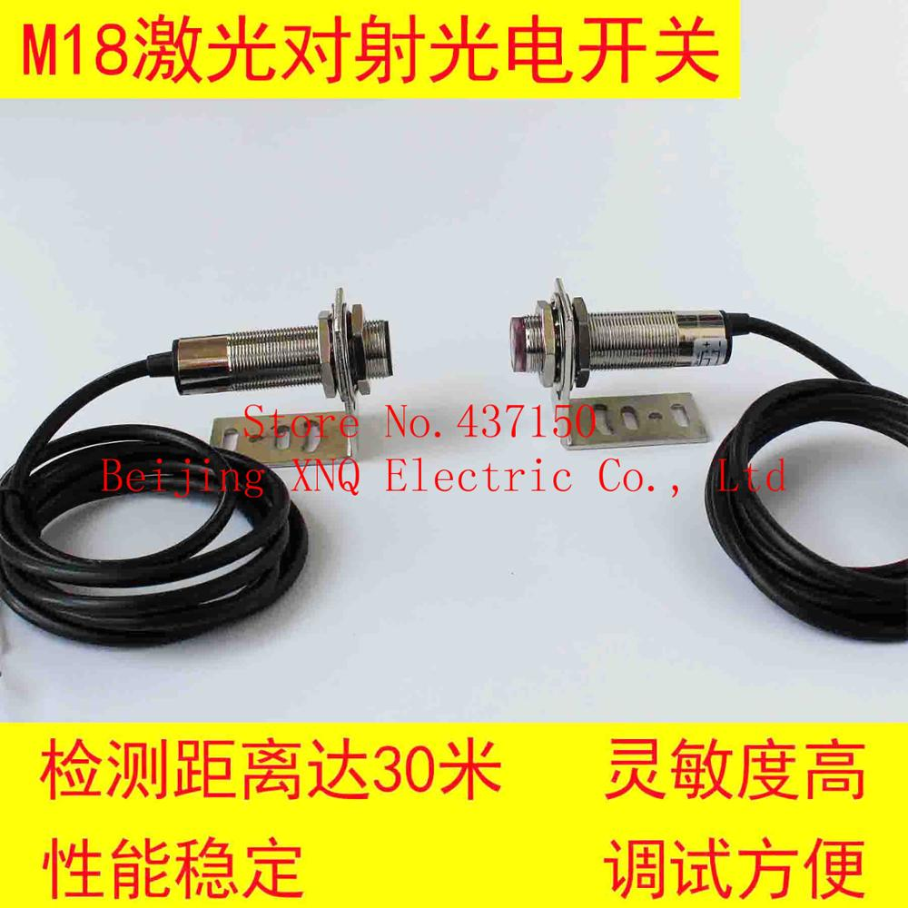 M18 laser optical switch can see red ultra long distance laser sensor NPN up 30m(China (Mainland))