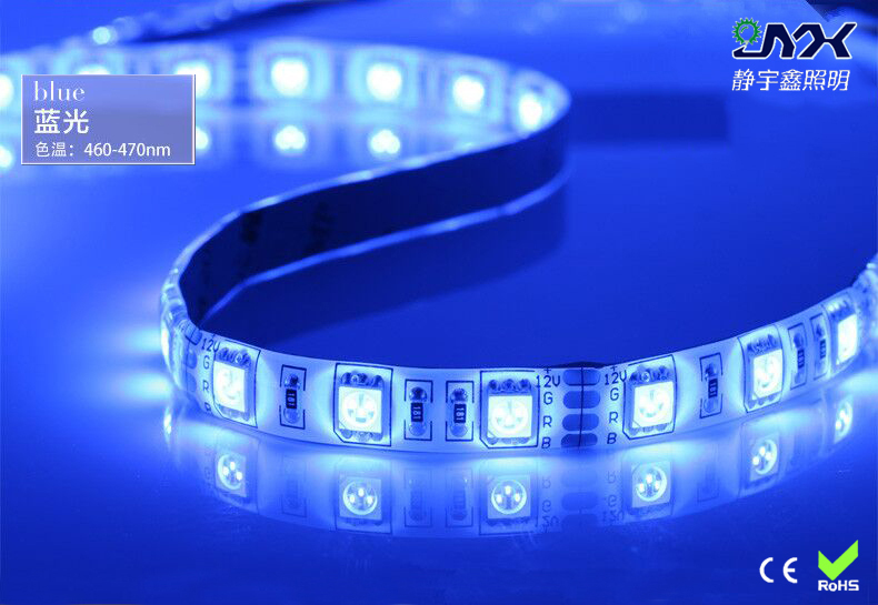 12v battery powered led strip light 5050 5m 300led led strip outdoor. Black Bedroom Furniture Sets. Home Design Ideas