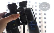 Buena calidad Yukon 22022 roof Prism binocular 10x50WA eficaz en crepúsculo binocular 10x telescopio con Eclipse tapas