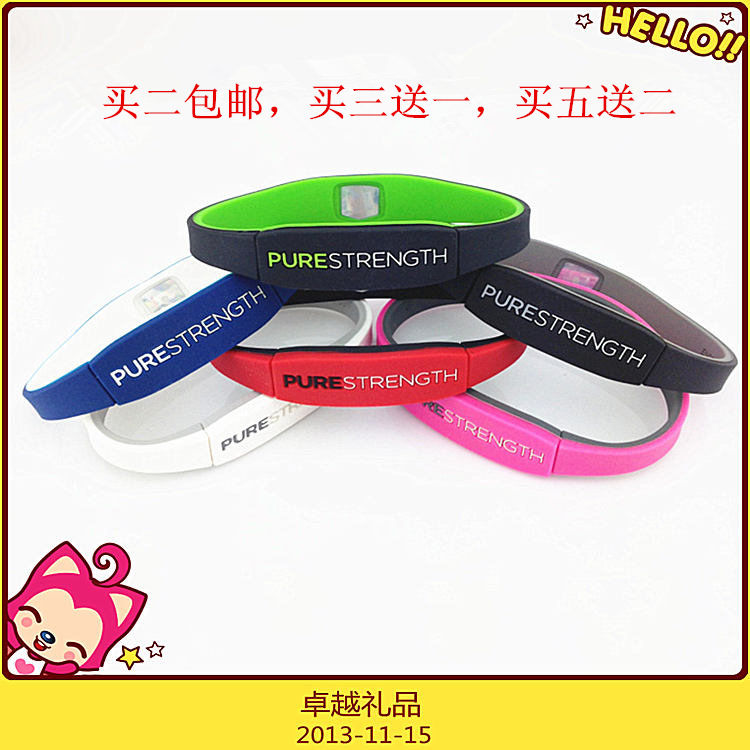 Wholesale 5pcs/lot New Bracelet With Hologram Pure Strength Silicone Bracelet Energy Mix Colors(China (Mainland))