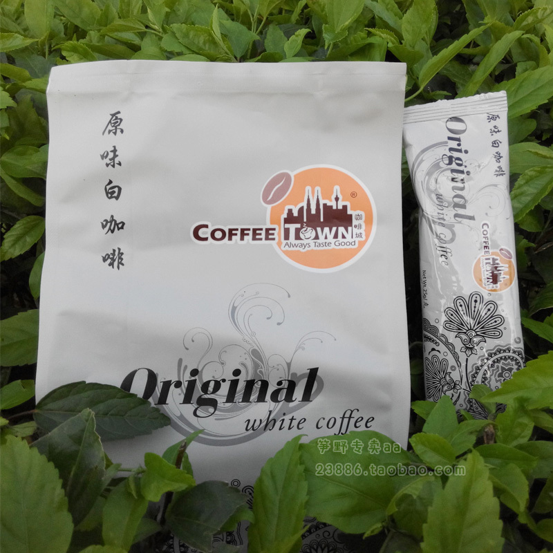 Home furnishings Malaysia city white coffee coffee without sugar taste CoffeeTown white coffee 375 g free