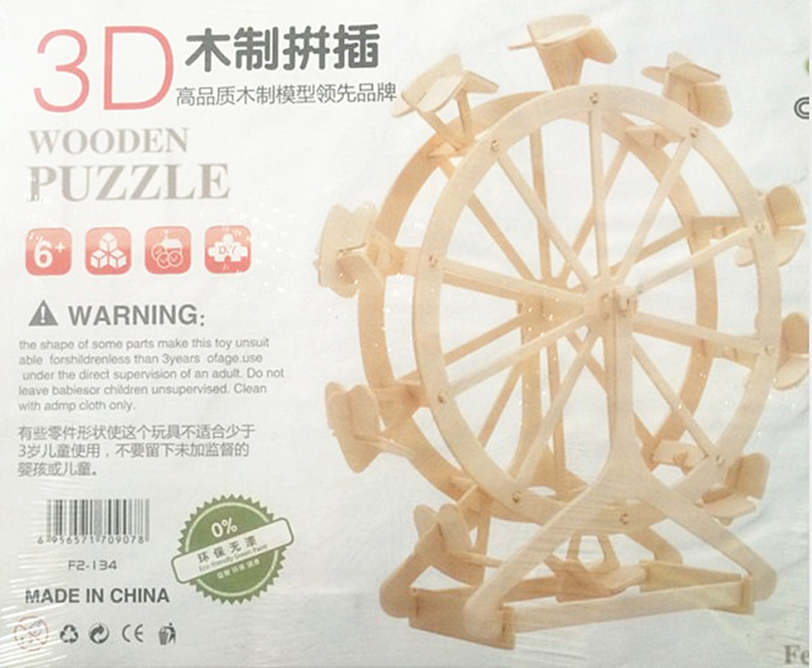 3 d134 ferris wheel intellectual toys imported large wind turbines simulation assembly three-dimensional jigsaw puzzle Brazil(China (Mainland))