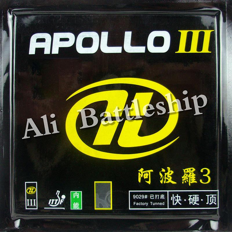 Yinhe/Galaxy Table Tennis Rubber Powerful Sponge Traditional Hard Elastomeric Sponge Strong Power Highest Performance Apollo III(China (Mainland))