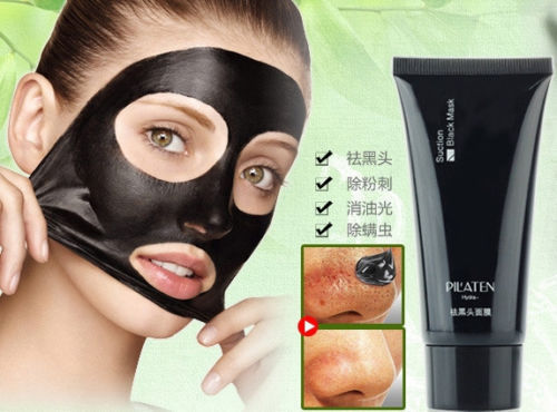 100pcs PILATEN Tearing style Deep Cleansing purifying peel off the Blackhead,acne treatment,black mud of black heads remover 60g<br><br>Aliexpress