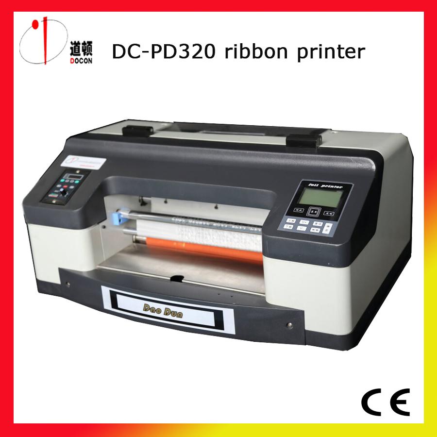 banner printing machine cost