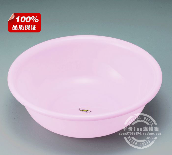 Circle basin plastic wash basin bathroom cleaning pots leaf series Large 4.2l(China (Mainland))