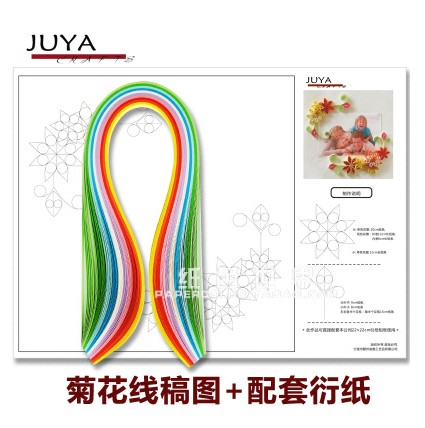 Paper quilling strips 5mm 300g design drawing for Quilling strips designs