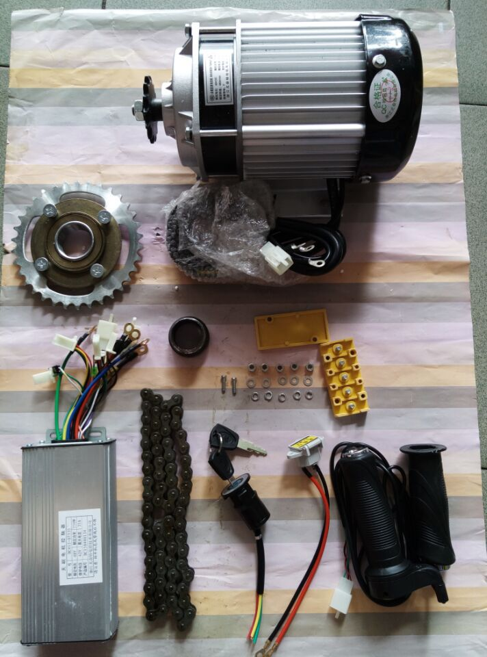 750W 60V brushless gear decelerating motor, light electric tricycle kit(China (Mainland))