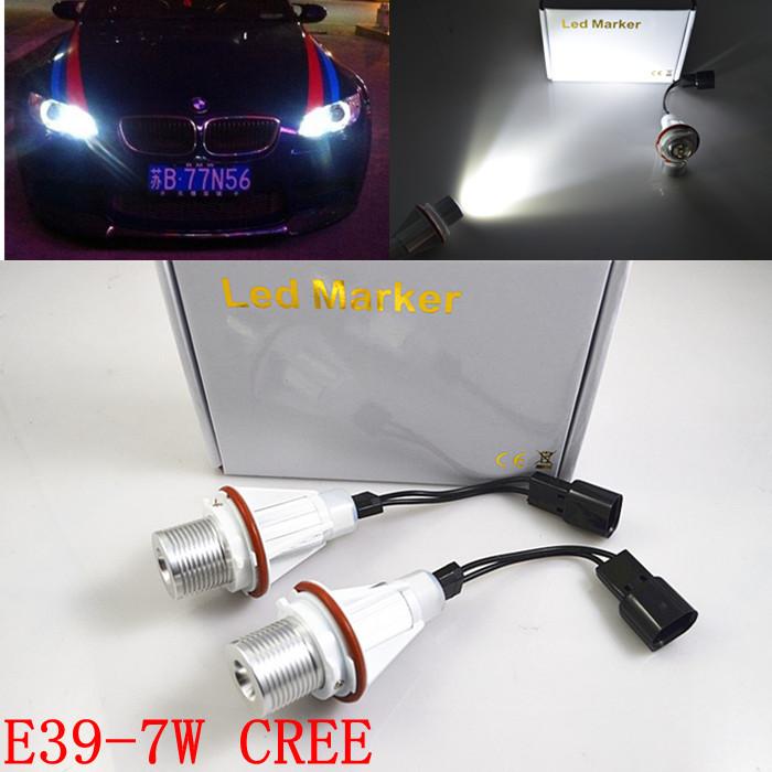 2x 7W White E39 E53 E60 E63 E66 Angel Eyes LED Halo Rings Marker Lights Cree - Cheetah auto lights shop store
