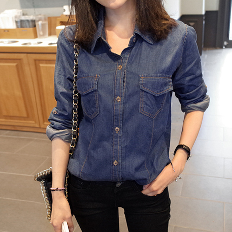 Womens fall fashion 2015 long sleeve women jeans blouse for Matching denim shirt and jeans