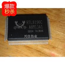 RTL8196C QFP128 wireless router chip (2pcs)(China (Mainland))
