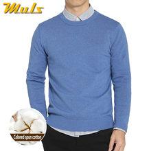 탑 염색 원사 남성용 100% 코튼 스웨터 봄 가을 o 넥 남성용 스웨터 풀오버 2017 new arrival mens knitwear ms1731(China)