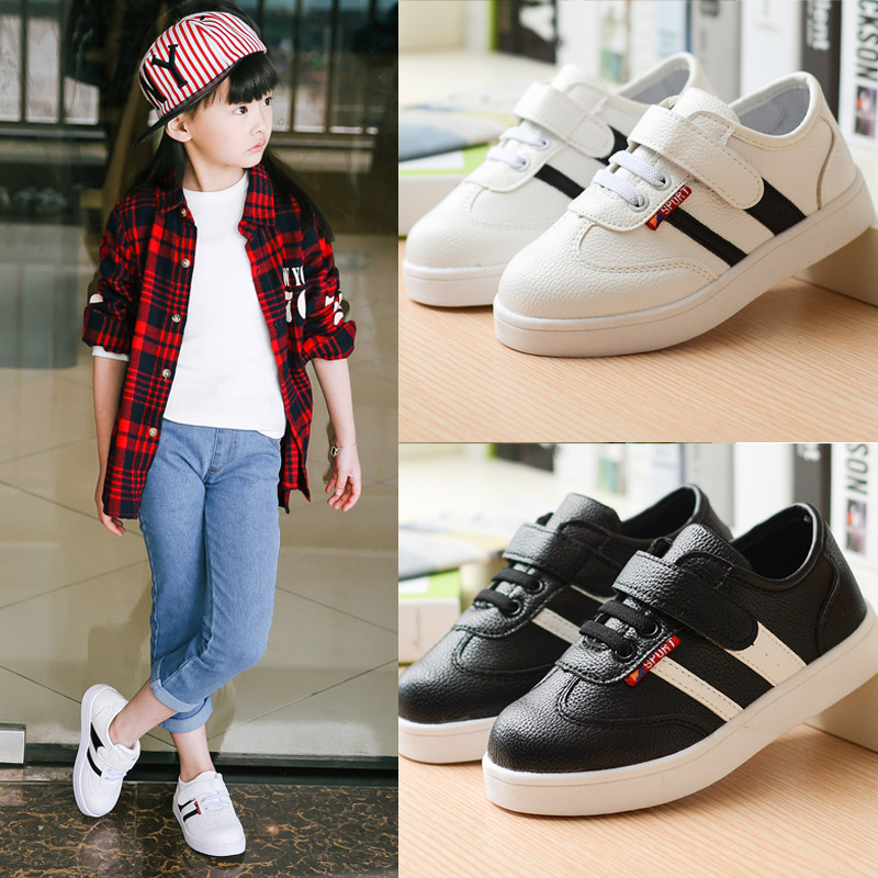 kids shoes boys 2016 new spring autumn fashion black and white sport fashion girls shoes child running leather casual shoes