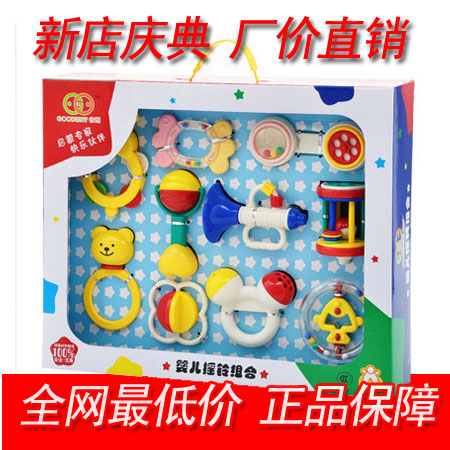Genuine baby rattles silicone ring puzzle early childhood music gutta-percha toys JP3207 - Lao's store