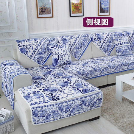 Korea fashion Non slip Sofa covers capa de sofa quality