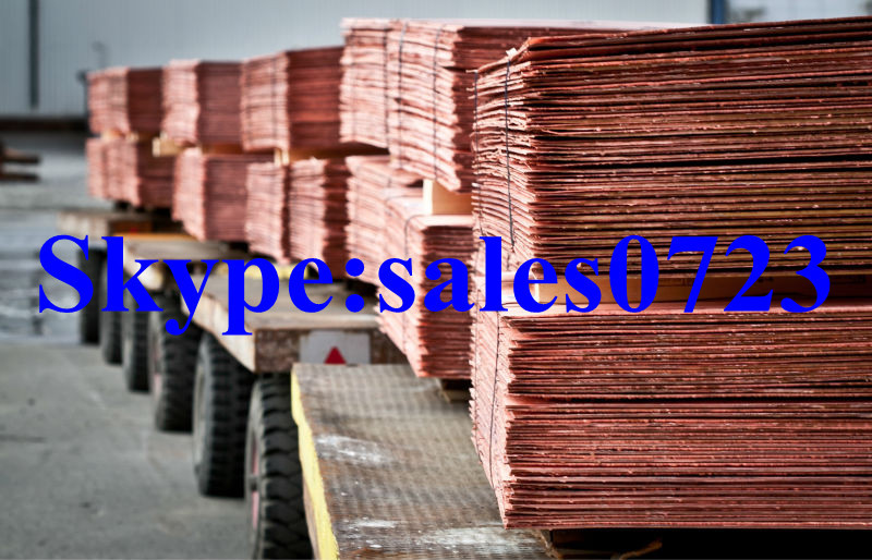 Sell copper cathode 99.99% with lowest price(China (Mainland))