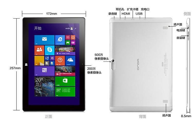 10 1 Onda V102W Intel Z3735F Quad Core Tablet PC Windows 8 1with Bing IPS Screen