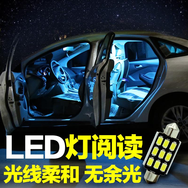 Great Wall haval H3H6M1M2M4 Teng C30C50 wing cool bear special reading light bulb conversion LED car lighting(China (Mainland))