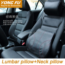 Car headrest neck pillow Car lumbar back support cushion Genuine leather+space memory foam car seat cover color grown/black(China (Mainland))