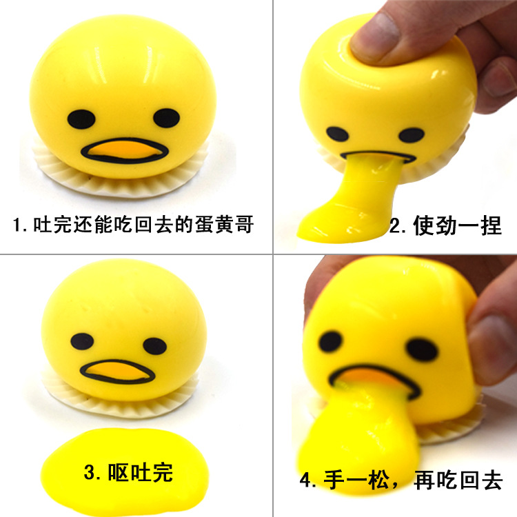 Tricky Toys Vomiting Egg Yolk Recycle Gags & Practical Jokes Gift Release Stress Fun Creative Toys For Friends Christmas gift(China (Mainland))