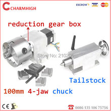 Free shipping CNC 4th axis with gapless harmonic drive reduction gear box for CNC router  4-jaw chuck 100mm + Tailstock(China (Mainland))