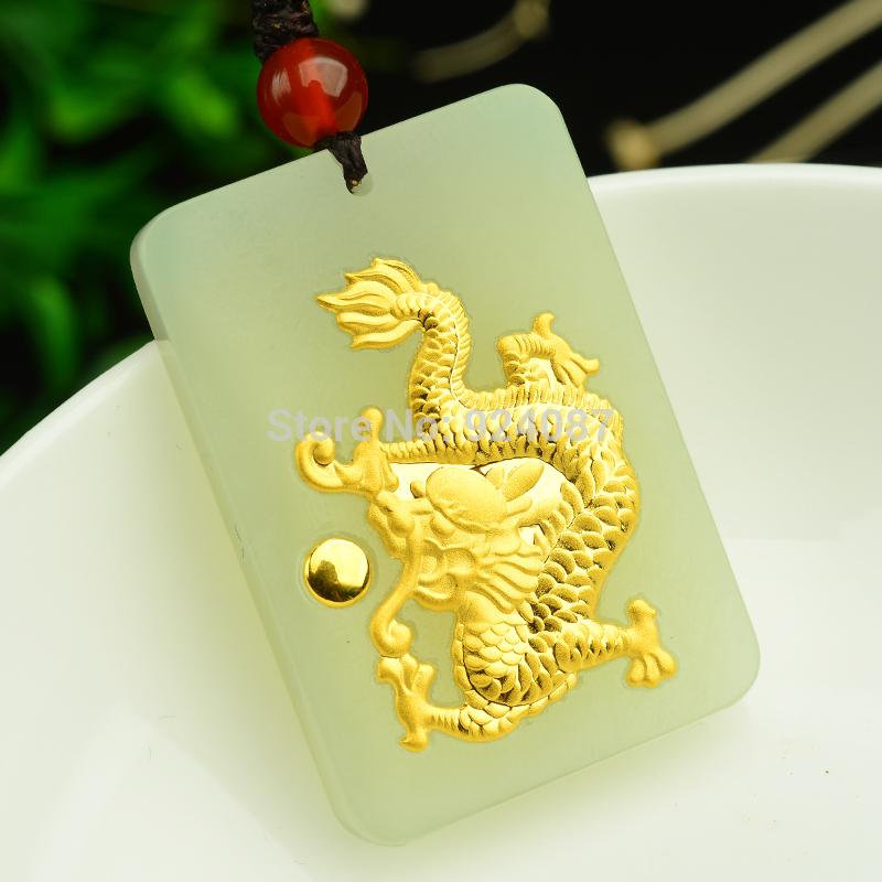 Natural jade and Tian Yu mosaic gold Zodiac Dragon Pendant high-grade jade dragon brand Mens jade pendant(China (Mainland))