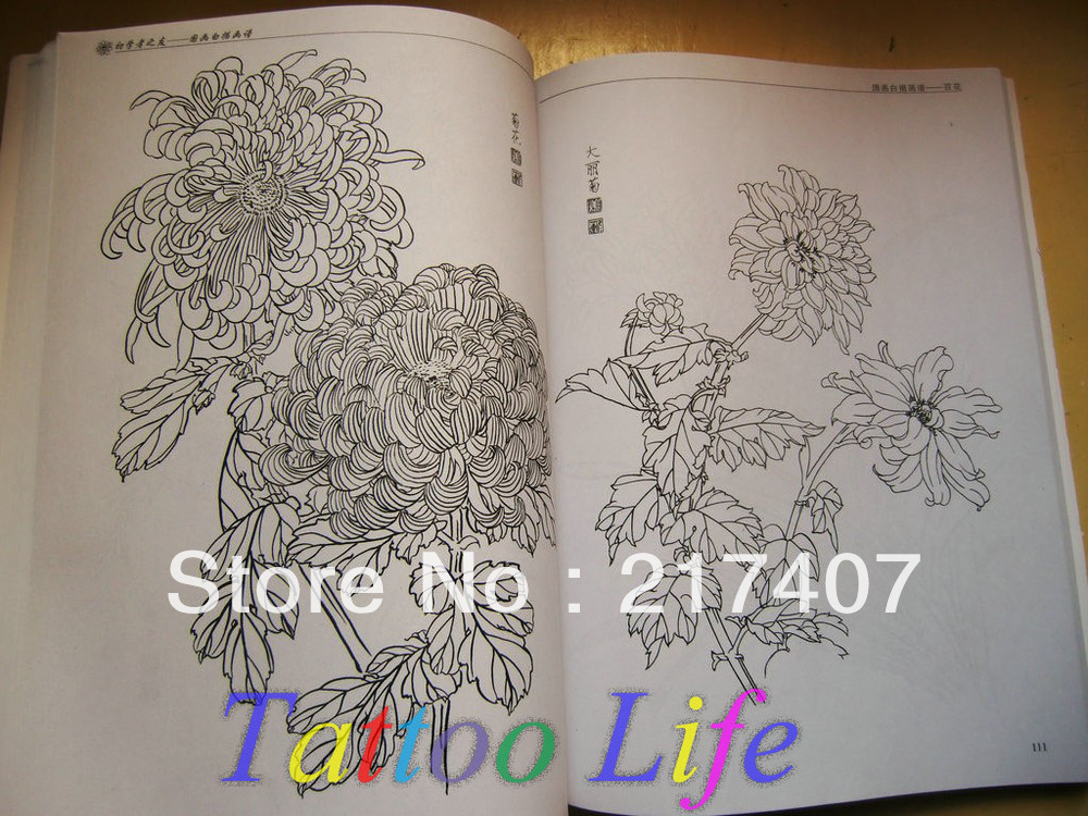 Chinese traditional tattoo flash sketch hundred flowers for Tattoo reference books