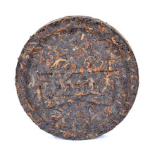 2012year Dayi 100g red cube tea PU er tea cooked premium tea cakes 201 puer tea