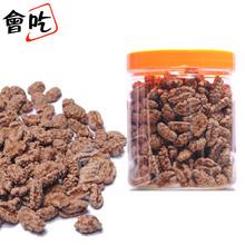 Coffee peanut maternity canned food peanut stewbum peanut bamboo charcoal peanut flavor peanuts