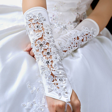 Wedding Bridal long bridal gloves