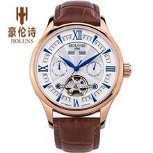 New Fashion Luxury Brand HOLUNS Men Watch Automatic Mechanical Watches Hollow Men Tourbillon Mechanical Watch With Original Box(China (Mainland))