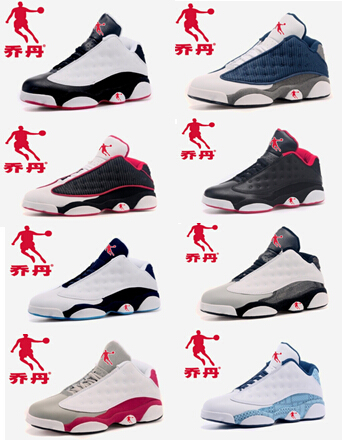 Hot sale China jordan 13 low men retro basketball shoes replica authentic real original man 2015 new sport sneaker size7-13(China (Mainland))