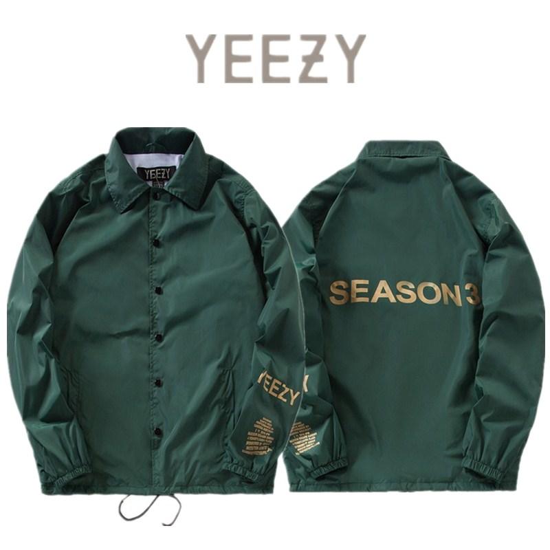 Yeezy Season 3 Prix